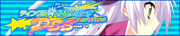 ティンクル☆くるせいだーす-Passion Star Stream-